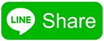 LINE_sharebutton.JPG