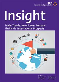 insight_cover2015-q3.jpg