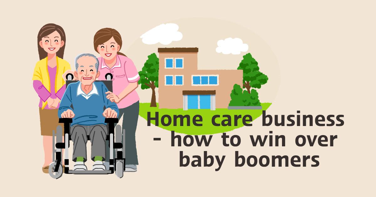 Homecare_EN.jpg