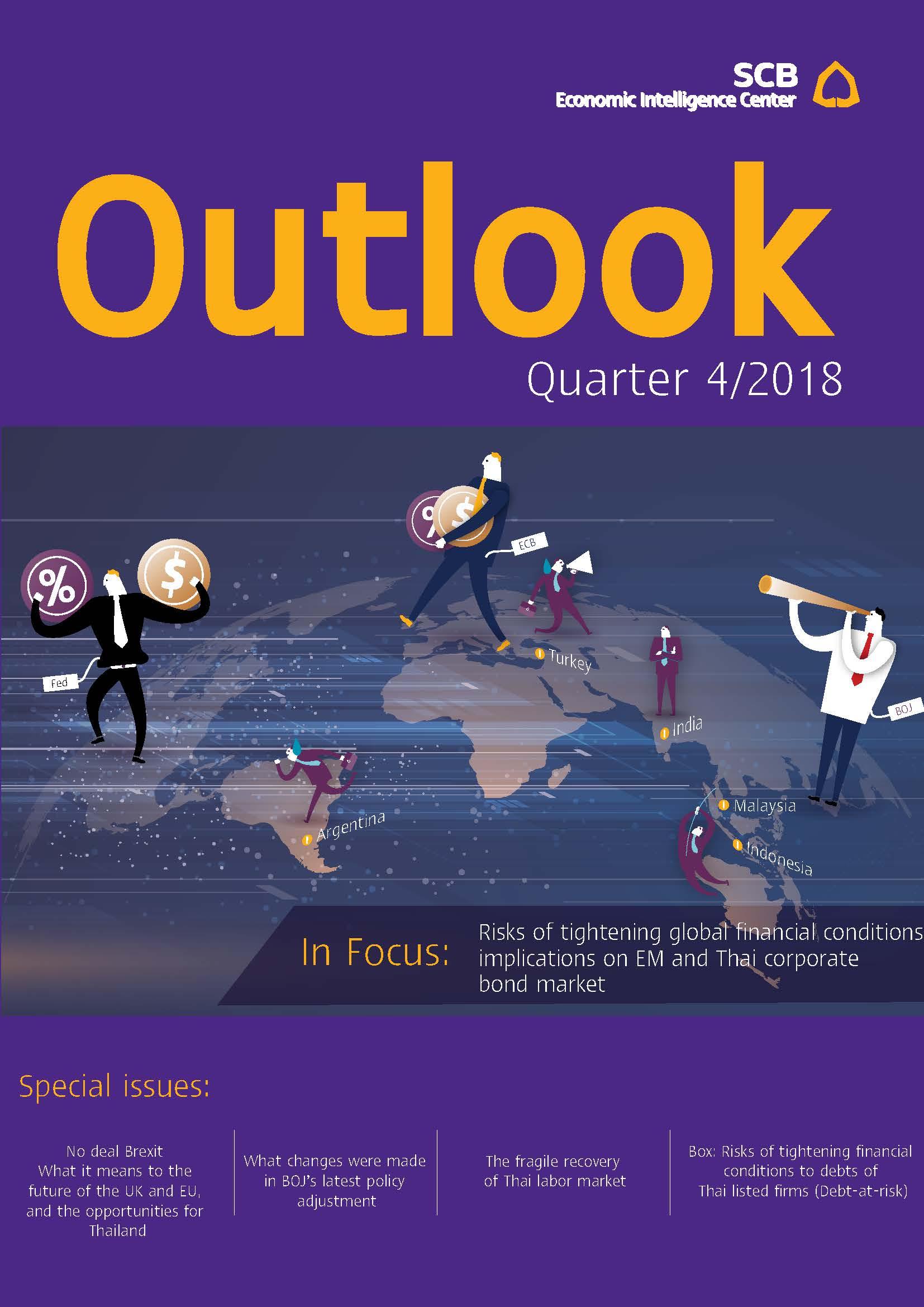 Outlook Quarter 4/2018 | Economic Intelligence Center (EIC)