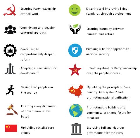china_en02.jpg
